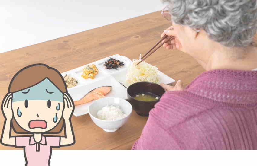 訪問介護 食事